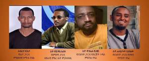 politician prisoners