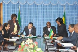 worldbank agreement
