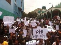 Anuwar mosque protest
