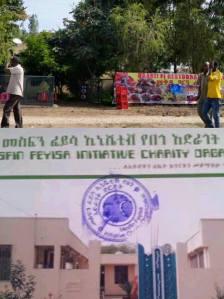 Mesfin Feyisa Initiative adama-nazereth