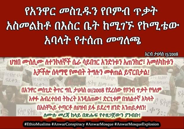 Dimetsachin Yisema