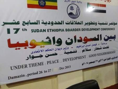 Ethio Sudan