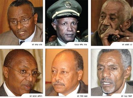 TPLF_EPRDF Juntas