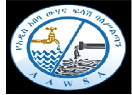 Addis-Ababa-Water-and-Sewerage-Authority