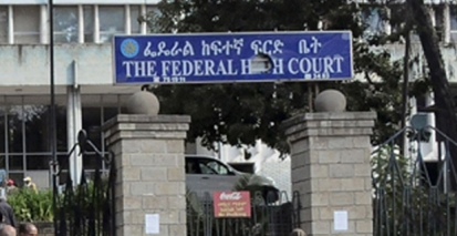 Ethiopian federal high court