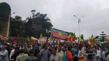 Gonder Amhara Protest 1