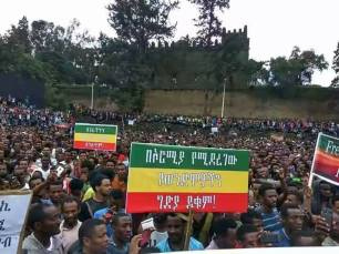 Gonder Amhara Protest 2
