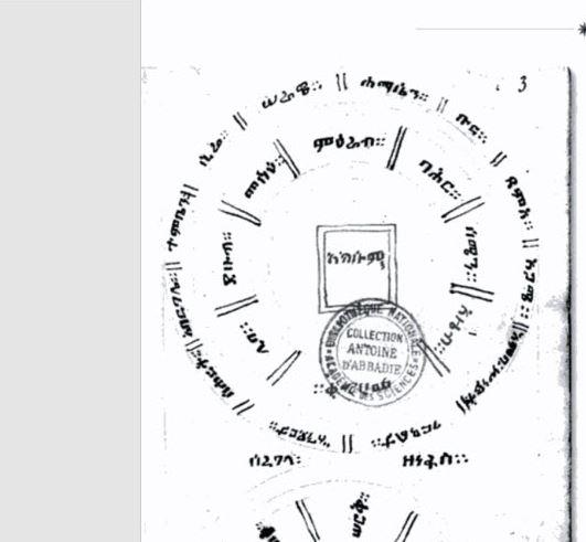 Chart-List-of-Tigrai-areas-on-Zena-Axum-book
