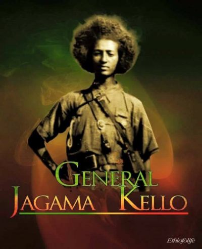 General Jagama Kello 2.jpg