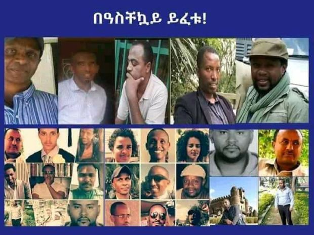 Ethiopian re-arrested political Prisoners