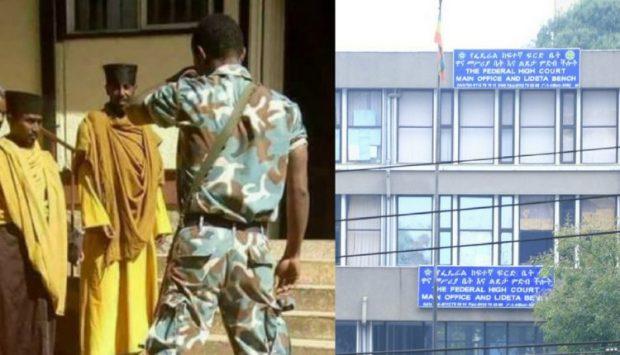 Waldeba Monastry arrested monks