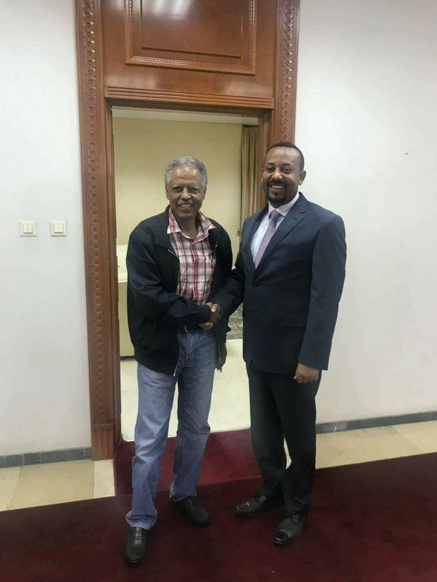 Abiy Ahmed and Adargachew Tsegie