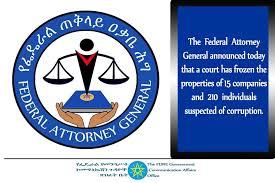 Ethiopian General Attorney